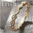 K18 ゴールド ダイヤ ピンキーリング [Trish] ダイヤ のレディース シンプル 18金 リング k18 指輪 ring プレゼント ダイヤモンド【楽ギフ_包装】