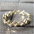 K18 ゴールド ピンキーリング [Romeo] シンプルな 18金 リング 指輪 ring 華奢 レディース k18 18k プレゼント -2号/-1号/0号/1号/2号/3号/4号/5号【楽ギフ_包装】