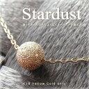 ゴールド スターダストボール ネックレス シンプル レディース アクセサリー チェーン ペンダント