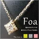 18金 ゴールド ダイヤモンド ネックレス [Foa] 普段...