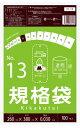 【バラ販売】1冊240円 100枚 規格袋 13号 FC-13bara 0.030mm厚 透明/ポリ袋 保存袋 袋 サンキョウプラテック 【ラッキーシール対応】