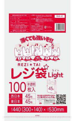 【10冊小箱販売】1冊あたり33円 100枚x1...の商品画像