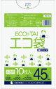 【まとめて10ケース】1冊あたり87円 10枚x70冊x10箱 ごみ袋 45リットル KN-48-10 0.025mm厚 半透明/ポリ袋 ゴミ袋 エコ袋 袋 サンキョウプラテック 送料無料 まとめ買い あす楽 13時まで即納