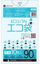 【バラ販売】1冊225円 10枚 ごみ袋 90リットル LN-93bara 0.040mm厚 透明 / ポリ袋 ゴミ袋 エコ袋 袋 90L サンキョウプラテック