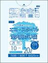 1枚あたり5.50円 エコスタイル:20L(リットル)/透明/0.025mm厚/1箱 ポリ袋 ゴミ袋 ごみ袋 100冊入 1000枚入