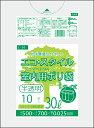 1枚あたり6.30円 エコスタイル:30L(リットル)/半透明/0.025mm厚 ポリ袋 ゴミ袋 ごみ袋 1冊入 10枚入