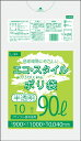 楽天業務用ポリ袋・ごみ袋のポリストア1枚あたり20.00円 エコスタイル:90L(リットル)/半透明/0.040mm厚/10箱 ポリ袋 ゴミ袋 ごみ袋 300冊入 3000枚入