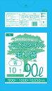 楽天業務用ポリ袋・ごみ袋のポリストア1枚あたり27.00円 エコスタイル:90L(リットル)/青/0.050mm厚/1箱 ポリ袋 ゴミ袋 ごみ袋 25冊入 250枚入