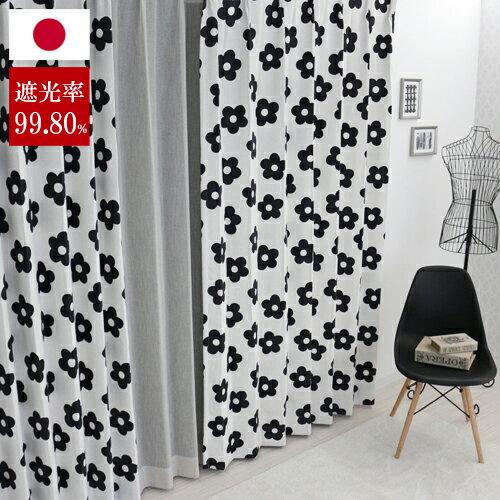 花 カーテン 「ノスタル」女の子 モノクロ 白黒...の商品画像