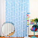 カーテン 子供部屋 4枚組 「クラウド」 ブルー 【ミラーレース2枚+厚地カーテン2枚】 子ども 男の子