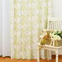 ●日本製● 遮光カーテン