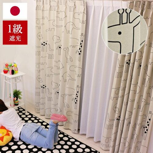 「ZOO」 動物 可愛い 子供部屋カーテン オー...の商品画像