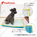 【ポンポリース】ポータブル・トイレトレー スマイルポンポ Mサイズ