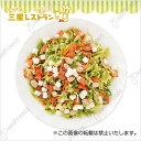 【ポンポリース】ベジタブルドライ /犬 小型犬 猫 おやつ 国産 野菜