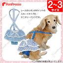 ロングサイズサニタリーパンツ シンプルトーン ギャザースカート 2〜3号