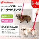 【ポンポリース】サポートドーナツリング プチドット S〜Mサイズ