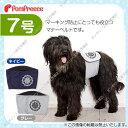 【web限定特価】(ポンポリース)中大型犬用マナーベルト スウェットマナー 7号