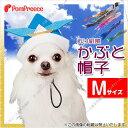 犬猫【ポンポリース】変身帽子 折り紙風カブト帽子 M /コスプレ おもしろ
