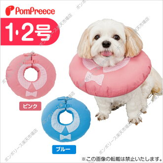 1-2 伊莉莎白顏色奧科特甜甜圈環