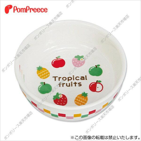 フードディッシュトロピカルフルーツ [ポンポリース]の商品画像