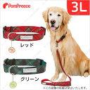 ★【ポンポリース】中大型犬用 首輪 撥水タータンチェック 3Lサイズ /中型犬 大型犬 カラー