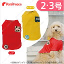 【web限定特価】(ポンポリース)リバーシブルTシャツ 無地&ヒョウ柄 2・3号 /犬 小型犬 犬服 シャツ トレーナー