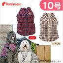 【ポンポリース】中・大型犬用 中綿ジャケット ポンポタータン 10号
