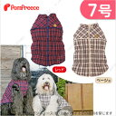 【定価の60%OFF】(ポンポリース)中・大型犬用 中綿ジャケット ポンポタータン 7号