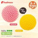 【ポンポリース】PVC 健康ボール