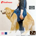 【ポンポリース】中・大型犬用 オールケアハーネス 7号