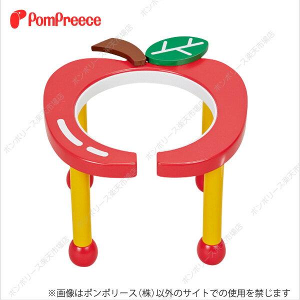 【ポンポリース】中型食器台 リンゴ /犬 小型犬 猫 スタンド フードテーブル