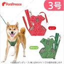 【ポンポリース】スーパー胴輪&リード からくさ犬組 3号 /犬 小型犬 ハーネスセット ベスト型 唐草
