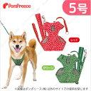 【ポンポリース】スーパー胴輪&リード からくさ犬組 5号