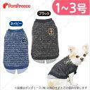 犬服 冬【web限定1080円】(ポンポリース)ラメニットフェイクシャツ 1〜3号
