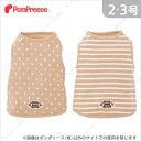 【ポンポリース】[ネコpom]NEKO-POMフェアオーガニックニャンT 2・3号 /猫服 Tシャツ