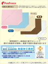 ◆【ポンポリース】...
