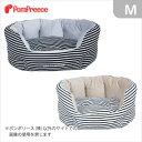 【ポンポリース】クッションエッグカドラー モノトーンボーダー【M】 /犬 小型犬 猫 ベッド ベット 夏