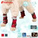 【定価の20%OFF】(ポンポリース)裏付きレインレッグガード タータンチェック 7号 /犬 小型犬 犬服 泥除け 雨具 靴下