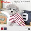 【定価より50%OFF】遠赤外線糸使用リバーシブルT 4号 ...