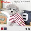 【定価より50%OFF】遠赤外線糸使用リバーシブルT 5号 ...
