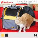 【ラストチャンス!2017年モデル限定販売(イエローのみ)】猫用キャリーリュック3WAYバッグ ポンポリース