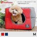 【ポンポリース】2WAYカドラー ミックスチェック M /犬 小型犬 猫 ドームベッド ベット 冬 あったか 防寒
