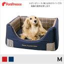 【ポンポリース】チェアーズカドラー ミックスチェック M /犬 小型犬 猫 ベッド ベット 冬 あったか 防寒