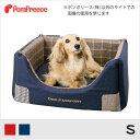 【ポンポリース】チェアーズカドラー ミックスチェック S /犬 小型犬 猫 ベッド ベット 冬 あったか 防寒