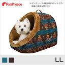 【ポンポリース】巣穴カドラー ネイティブアメリカン LL /犬 小型犬 猫 ドームベッド ベット 冬 あったか 防寒