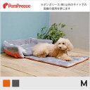 【ポンポリース】2WAYロールマットカドラー レトロツイード /犬 小型犬 猫 ドームベッド ベット 冬 あったか 防寒