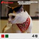 ★(ポンポリース)[ネコpom]猫用スーパーハーネス&リード 唐草ニャンコ 4号 /猫 胴輪セット