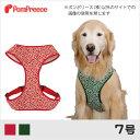 中型犬 大型犬用 スーパーフィットハーネス 唐草 7号 ポンポリース