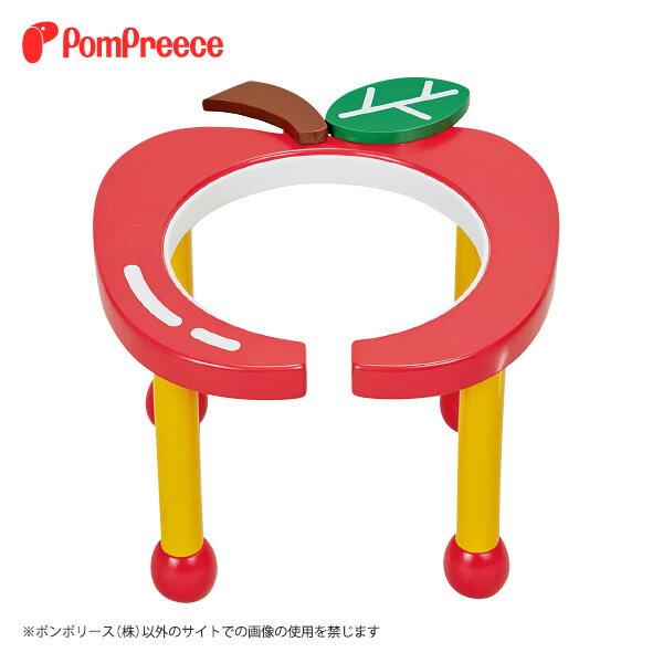 中型食器台 リンゴ [ポンポリース]