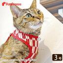 ハーネス 和柄 ペットグッズ ペット用品3号 猫用リード付スーパー胴輪 矢がすり